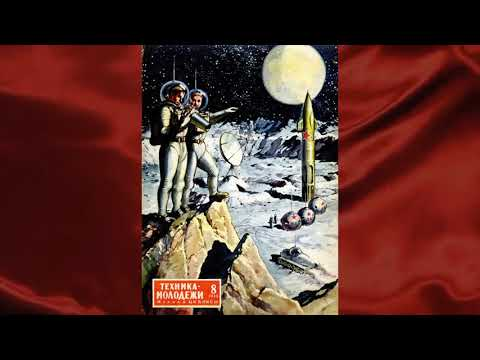 Проект Лазарь - Красная армия