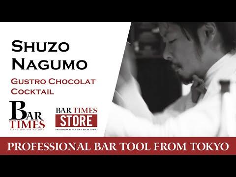 Shuzo Nagumo / Gustro Chocolat Cocktail