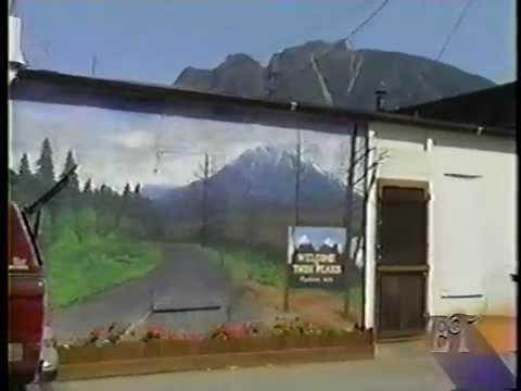 Twin Peaks (FWWM) Premiere (ET 1992)