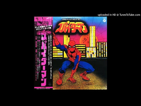 誓いのバラード(ボーナス・トラック - 超能力 (Super Ability) (Japan, 1978)