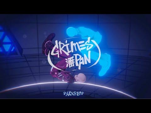 Grimes - Darkseid w/ 潘PAN (Lyric Video)