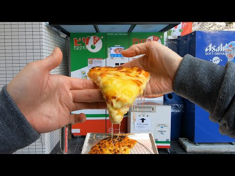 Pizza Vending Machine in Japan