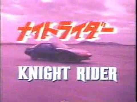Japanese Knight Rider Intro