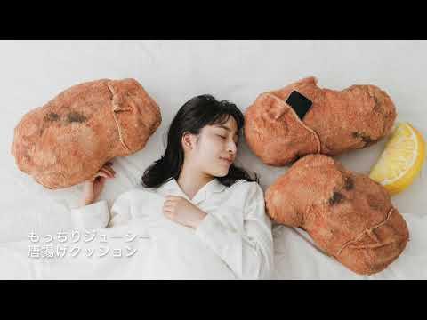 【おやすみ用】唐揚げの揚げ音15分間