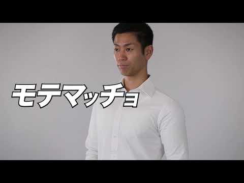 【世界初】エアーパット式 シークレットマッチョT 着るだけ即マッチョ