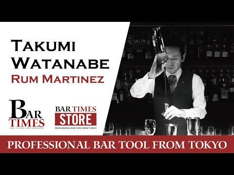 Takumi watanabe / Rum Martinez
