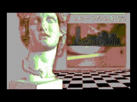 MACINTOSH PLUS - リサフランク420 / 現代のコンピュー (8bit C64 cover)