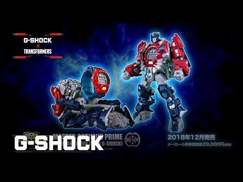 G-SHOCK×トランスフォーマー コラボレーションモデル : CASIO G-SHOCK