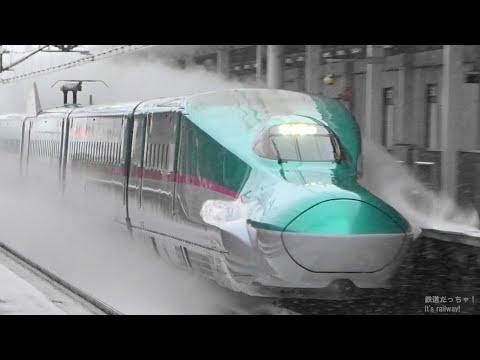 雪中320km/h! 東北新幹線 最近のくりこま高原駅 高速通過映像集 Shinkansen Bullet train high-speed passage collection