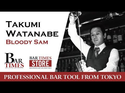 Takumi Watanabe / Bloody Sam
