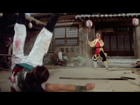 HOW TO SEE | The Grandmaster of Kung Fu Films: Lau Kar-leung