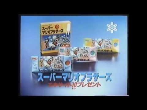 Super Mario Bros. Ice Cream Bars JPN Commercial
