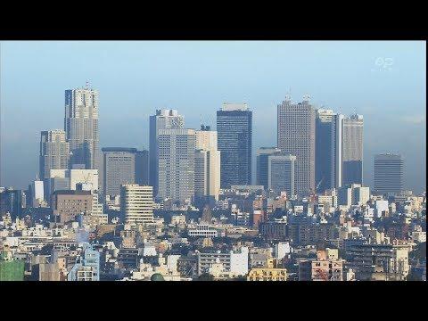 (1080p)1992年の東京の日常風景