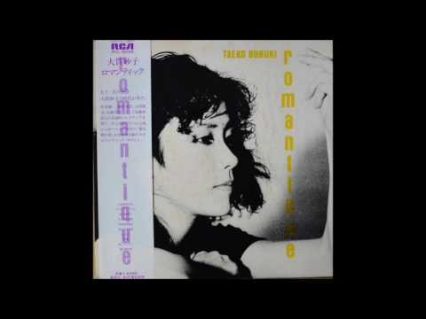 大貫妙子 - ディケイド・ナイト (1980) Taeko Ohnuki - Decade Night
