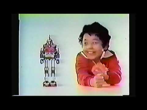 Japanese Toy Commercial VHS Mixtape Vol 3 コマーシルズ スリー