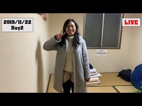 [LIVE 24Hours] 覗き見カメラ No.4 Day2