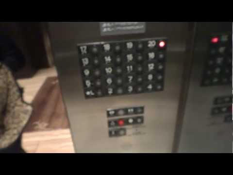 A Demonstration of floor cancellation in a Mitsubishi Elevator