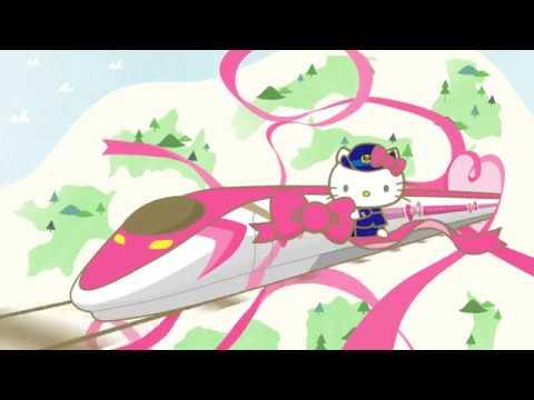 HelloKitty Shinkansen 6月30日運行開始!