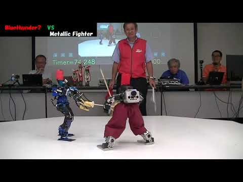 第3回ROBO-ONE剣道 3位決定戦 Bluethunder? vs Metallic Fighter