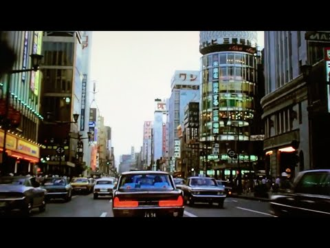 1970年代の東京 [50fps HD] Tokyo in the 70's | 昭和48年 (1973年)頃 / circa 1973