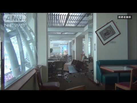 2011年3月11日 東日本大震災 仙台空港での地震発生の瞬間~押し寄せる津波【まいにち防災】*津波映像が含まれています / Great East Japan Earthquake, Tsunami