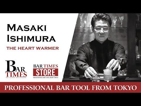 Bols Around The World 2017 Masaki Ishimura the heart warmer