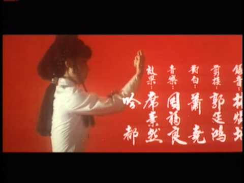 Dance of Death 舞拳 (1976) (Taiwan) - Angela Mao - Beginning