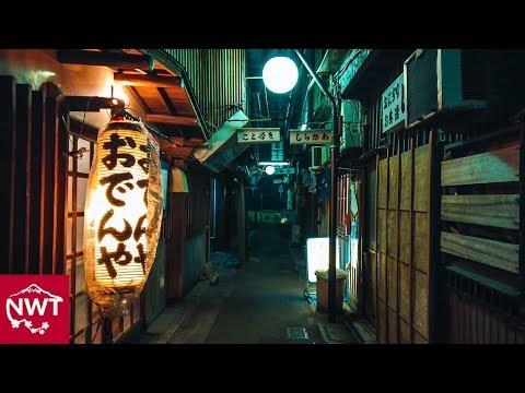 Nostalgic Tokyo Street - Keisei Tateishi 4K