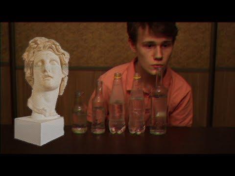 MACINTOSH PLUS - リサフランク420 / 現代のコンピュー bottle cover\DeJoy