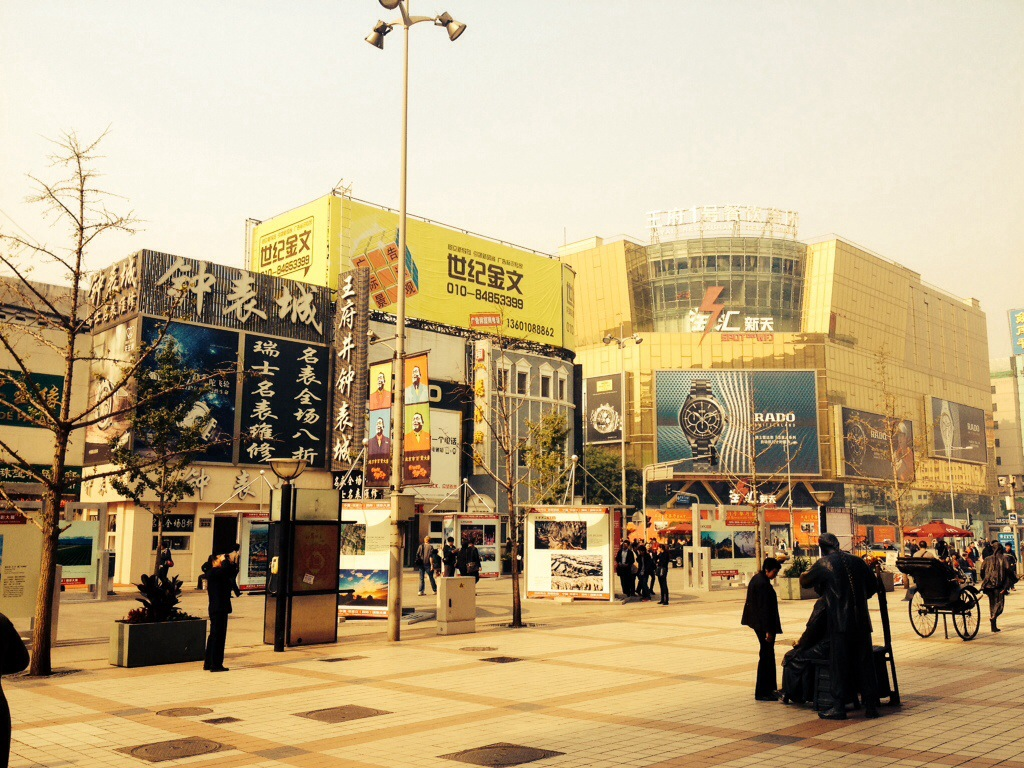 Gelassenes Peking!