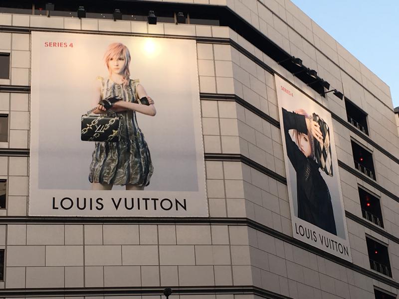 Final_Fantasy_Louis_Vuitton