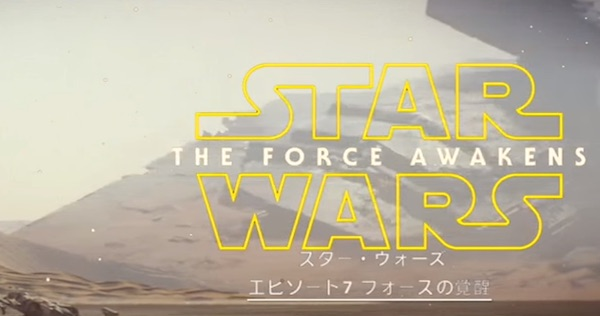 the_force_awakens_anime