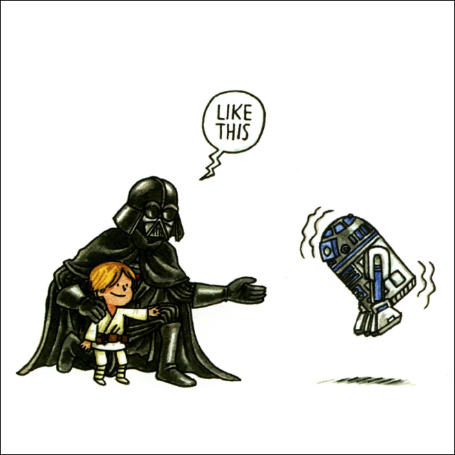 vader-this