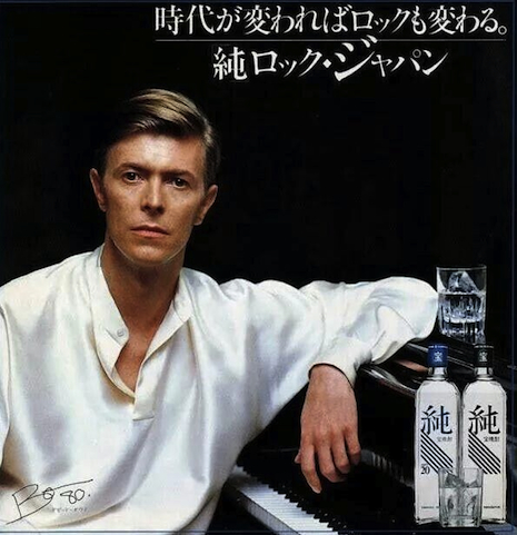 Bowie_Japanese_ad-465