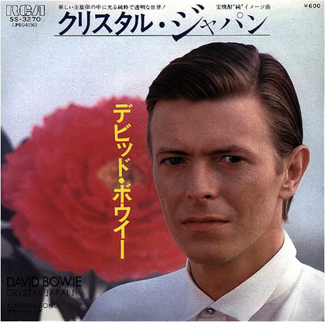 Crystal_Japan_Japanese_picture_sleeve-465