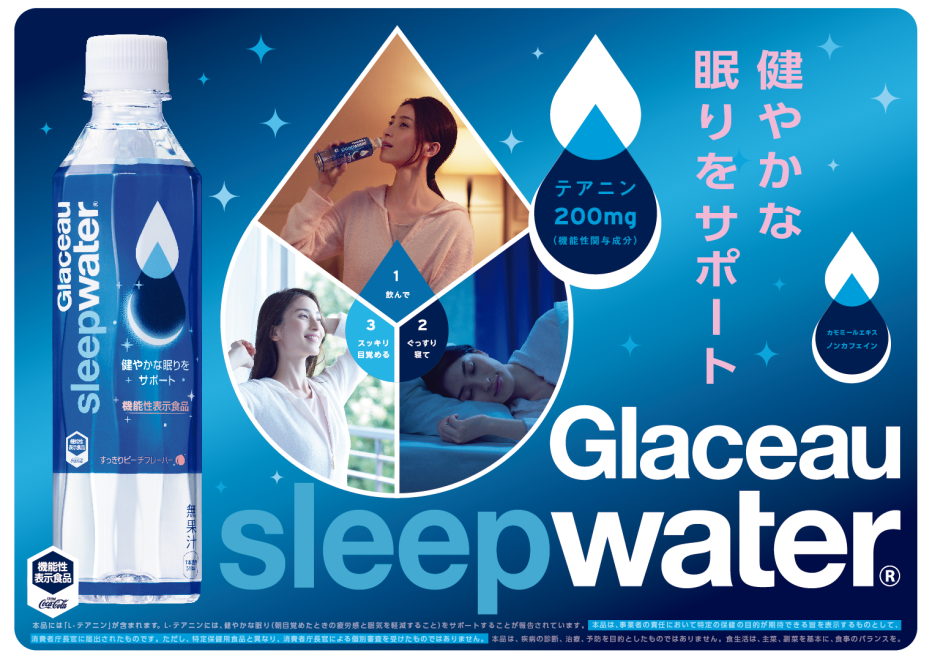 Sleep Water