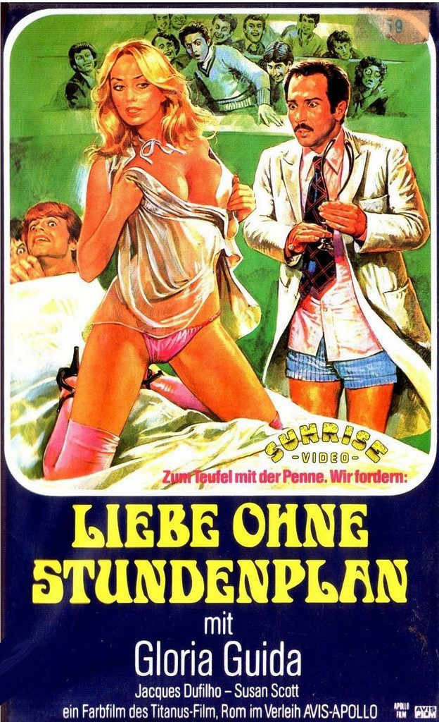 german-vhs-covers-1980s-sex-tape
