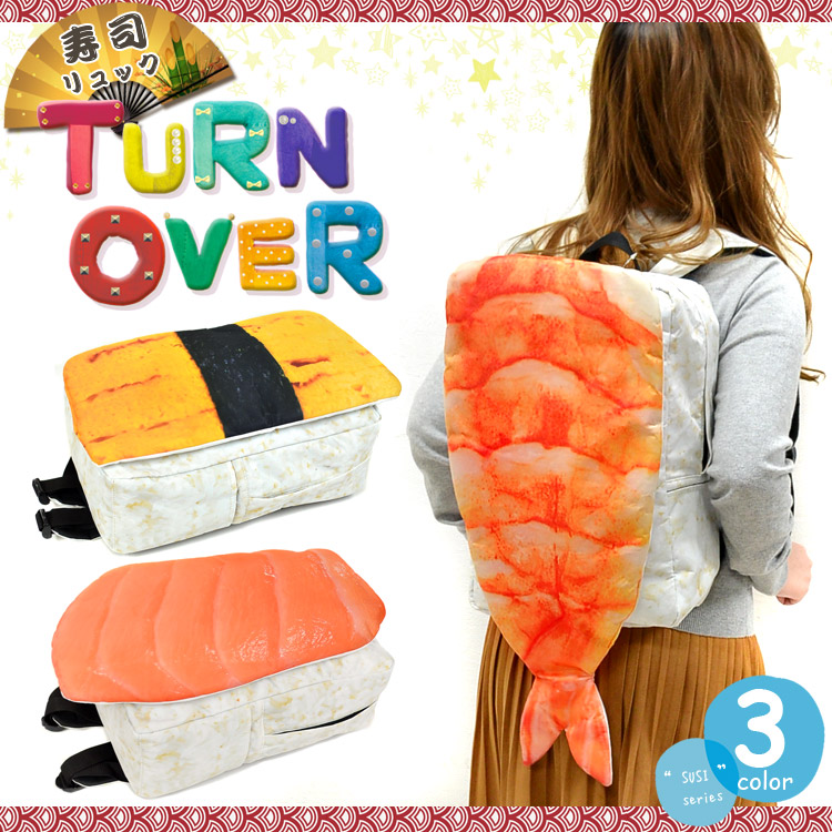 realistic sushi backpacks