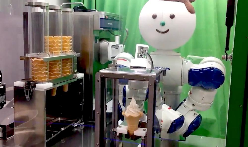 Ice Cream Vending Machine