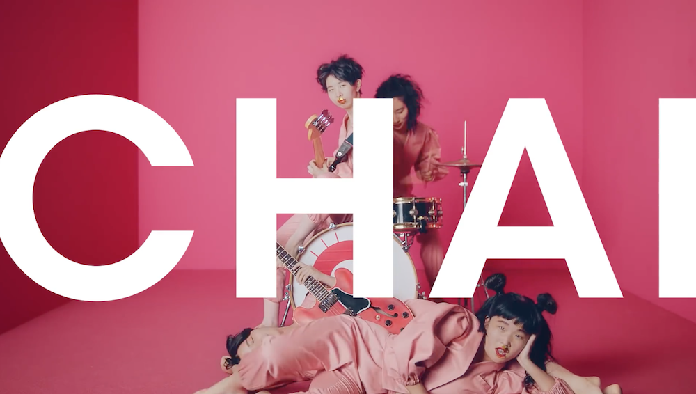 CHAI - 『N.E.O.』: WE ARE SO CUTE NICE FACE カモーン YEAH!
