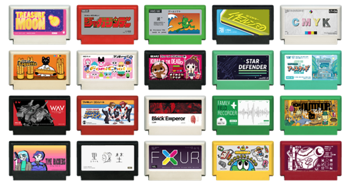 Famicase Gallery: Glorious imaginary 8-bit games that never have existed