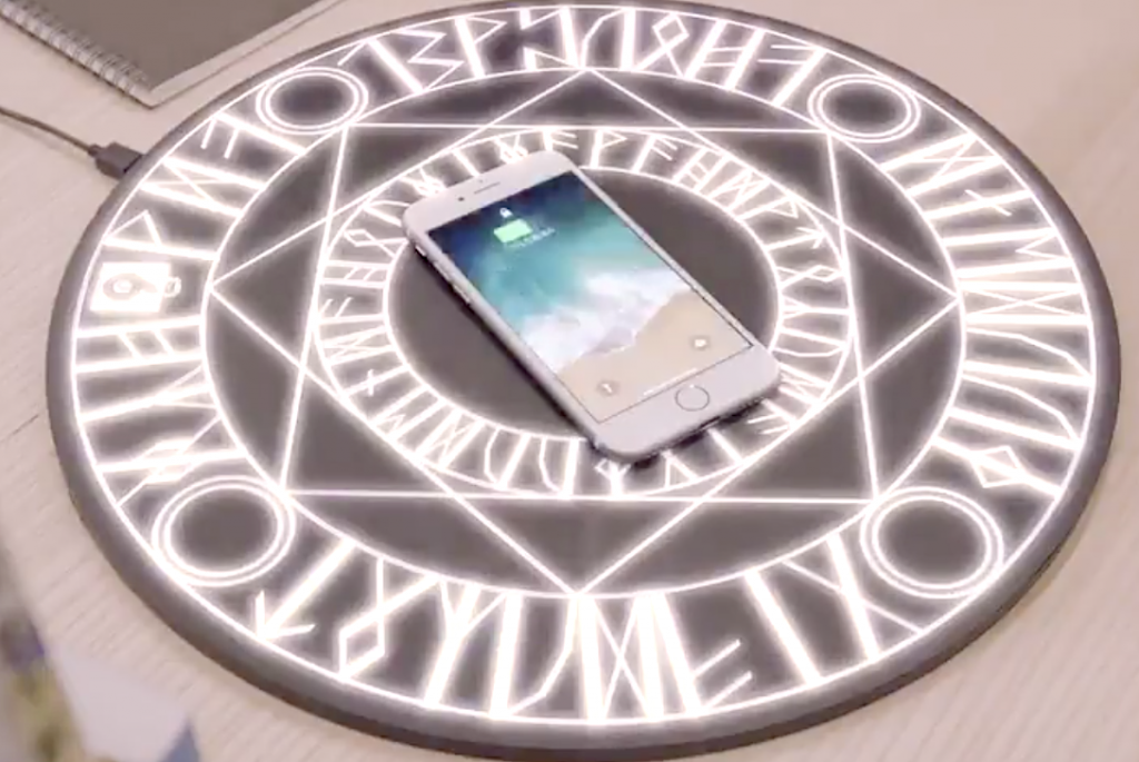 Occult charging pad