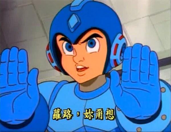 Mega Man kommt als Real Verfilmung