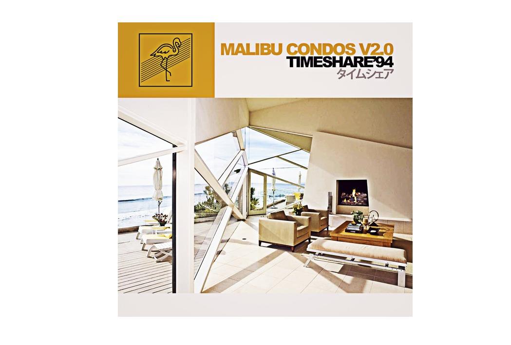 TIMESHARE94: Malibu Condos v2.0