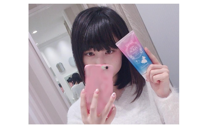 Spiegelverkehrt bedrucktes & Selfie freundliches Kosmetikprodukt