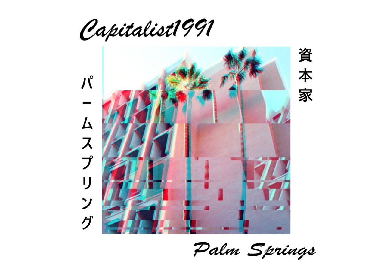 Capitalist1991: Palm Springs