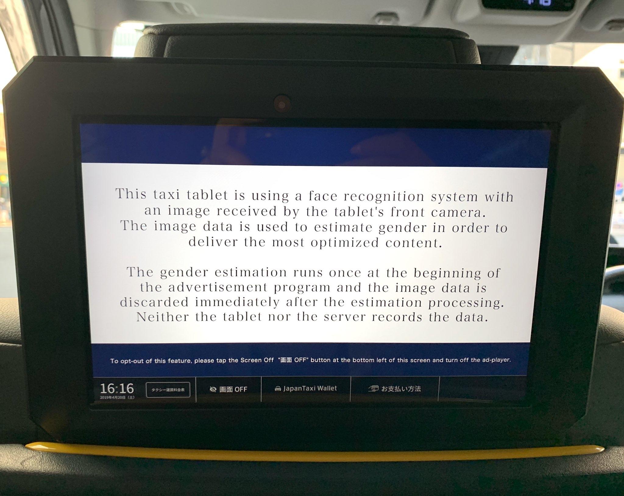 Japanisches Taxi nutzt Gesichtserkennung um Kunden gezielter Werbung anzuzeigen.