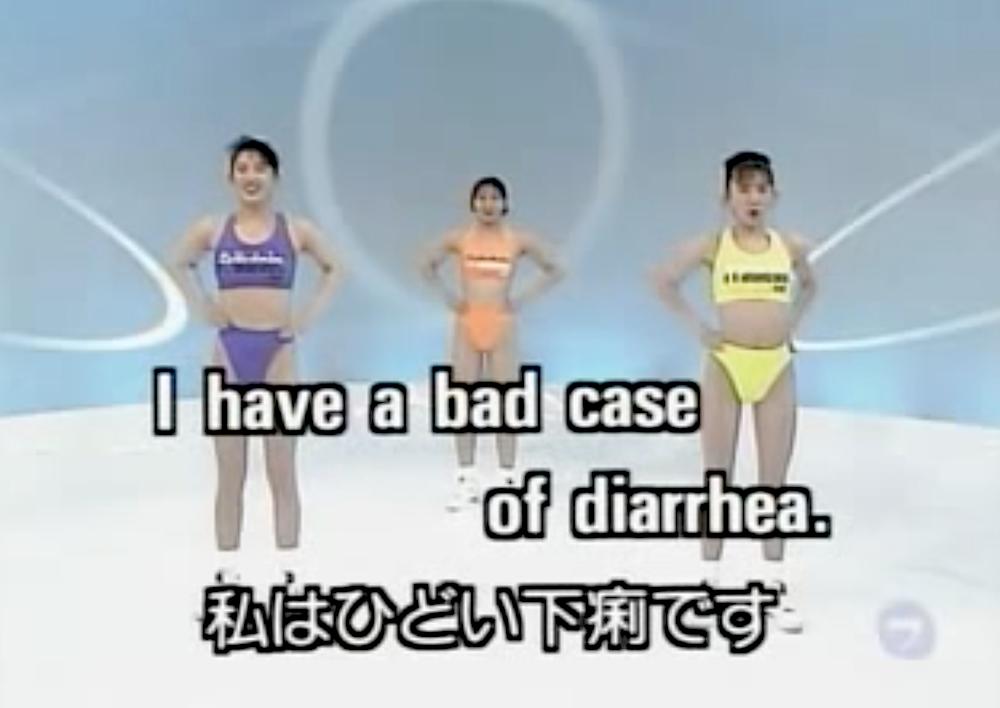 Diarrhea English learning Dance Moves
