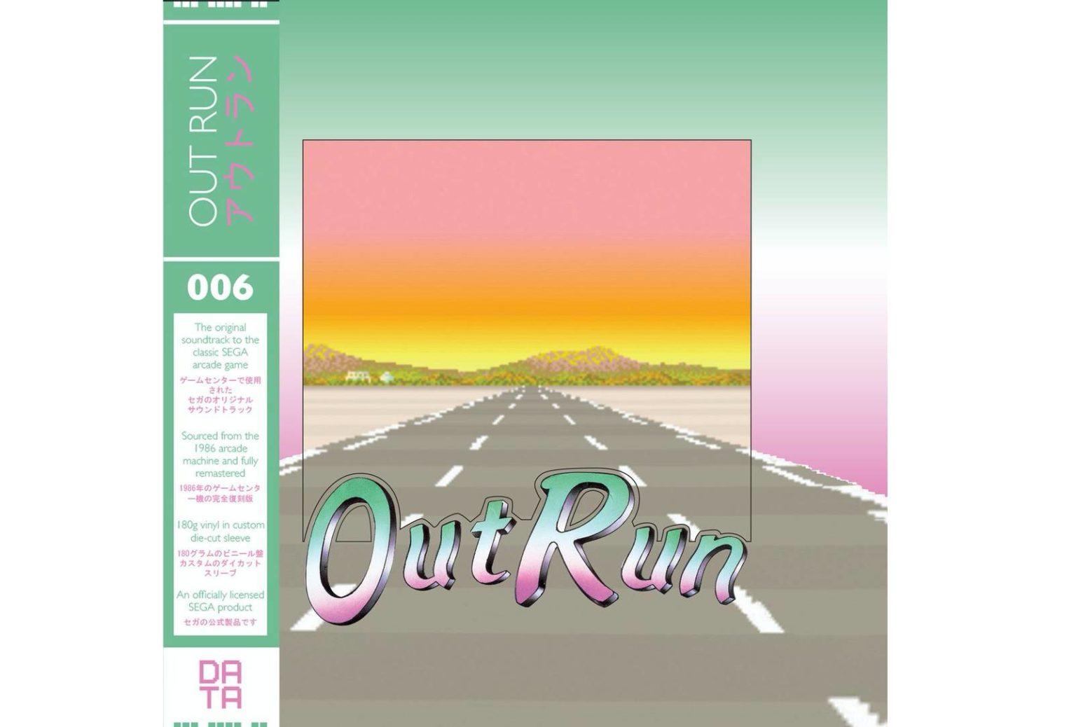 Outrun OST (Data Discs)