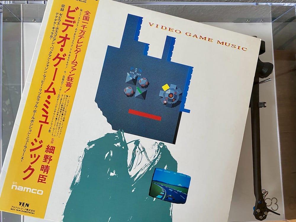 Haruomi Hosono: Videogame Music